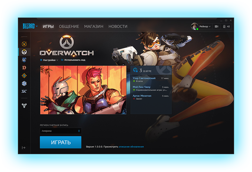 Blizzard download game client.